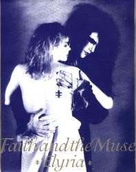 Faith and The Muse band